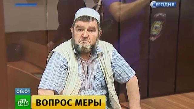 Суд поместил под домашний арест имама московской мечети.Москва, аресты, ислам, религия, суды, терроризм.НТВ.Ru: новости, видео, программы телеканала НТВ