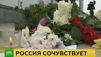 По всему миру почтили память жертв теракта в Ницце