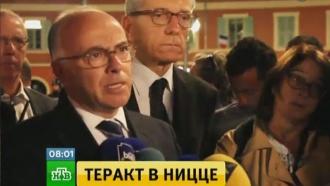 МВД Франции: число жертв теракта в Ницце достигло 80
