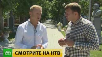 В России ужесточат правила организации детского отдыха: на НТВ — интервью Дмитрия Ливанова