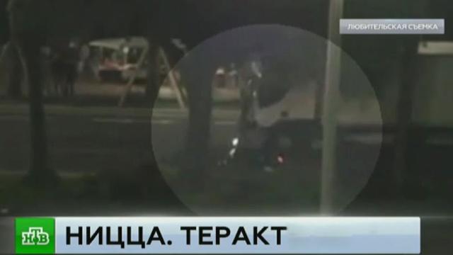 Террорист из Ниццы арендовал грузовик за несколько дней до трагедии.терроризм, Франция.НТВ.Ru: новости, видео, программы телеканала НТВ