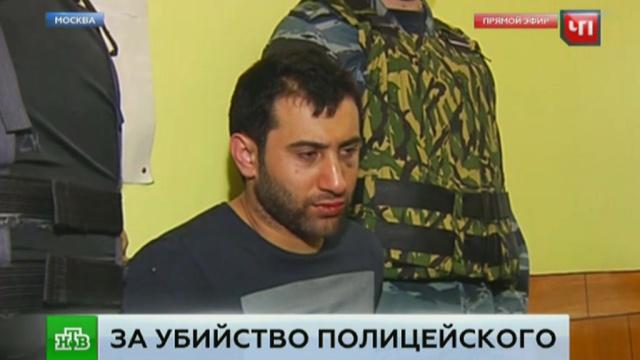 ВМоскве огласили приговор Немату Рашидову, убившему полицейского на МКАД.Москва, полиция, приговоры, убийства и покушения.НТВ.Ru: новости, видео, программы телеканала НТВ