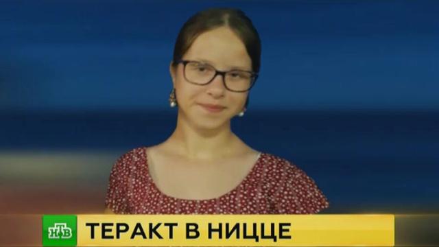 Чеченская девочка попала под колеса грузовика террориста в Ницце.дети и подростки, терроризм, Франция.НТВ.Ru: новости, видео, программы телеканала НТВ