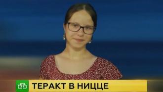 Чеченская девочка попала под колеса грузовика террориста в Ницце