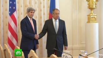 Лавров иКерри заявили онеобходимости совместного удара по терроризму
