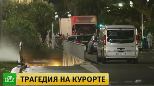 Люди в панике прыгали в море, спасаясь от атаковавшего Ниццу террориста на грузовике.терроризм, Франция.НТВ.Ru: новости, видео, программы телеканала НТВ