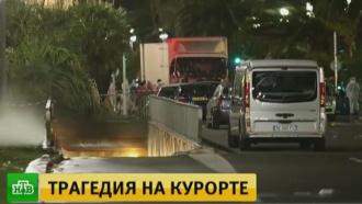 Люди в панике прыгали в море, спасаясь от атаковавшего Ниццу террориста на грузовике