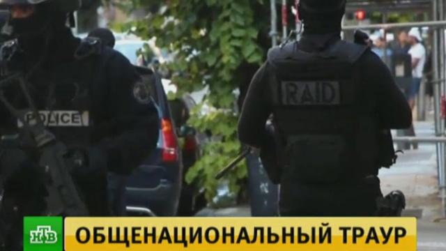 Теракт в Ницце продемонстрировал шокирующую беспомощность французской полиции.полиция, терроризм, Франция.НТВ.Ru: новости, видео, программы телеканала НТВ
