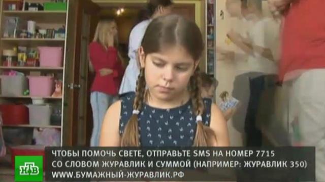 Свете с патологией сердца нужна помощь, чтобы выжить.SOS, Москва, благотворительность, болезни, дети и подростки.НТВ.Ru: новости, видео, программы телеканала НТВ