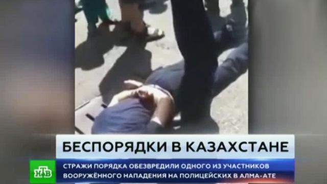 Силовики вАлма-Ате задержали убийцу полицейских иищут его подельника.Алма-Ата, стрельба, убийства и покушения.НТВ.Ru: новости, видео, программы телеканала НТВ