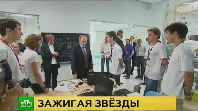 Путину показали в «Сириусе» проекты одаренных детей.Путин, дети и подростки, образование.НТВ.Ru: новости, видео, программы телеканала НТВ