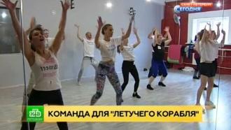 Забавы, Иваны и<nobr>бабки-ёжки</nobr> пробуют силы на музыкальном кастинге
