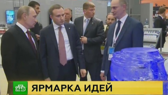 Путин отметил снижение бумажной волокиты благодаря работе АСИ.ВДНХ, Москва, Путин, технологии, экономика и бизнес.НТВ.Ru: новости, видео, программы телеканала НТВ