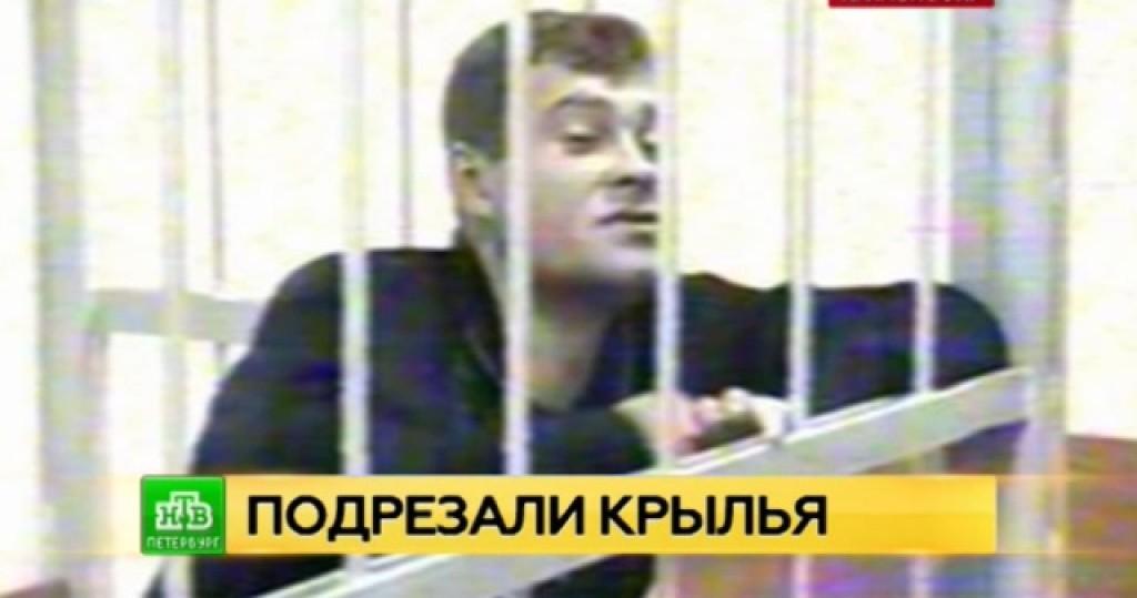 породы криминальные авторитеты санкт петербурга фото всего