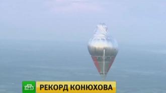 Установившего мировой рекорд Конюхова встретили шампанским