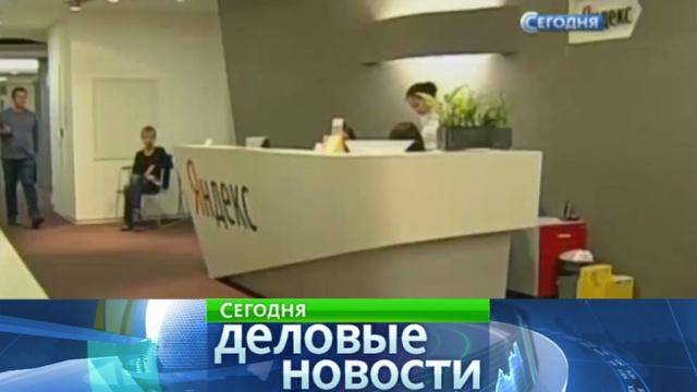 «Яндекс.Маркет» запустил приложение по подбору одежды.Интернет, Яндекс, технологии, торговля.НТВ.Ru: новости, видео, программы телеканала НТВ