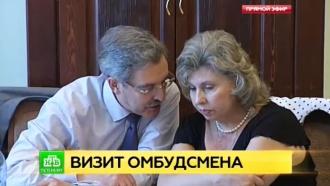 Новый омбудсмен по правам человека обсудила парламентские выборы в Петербурге