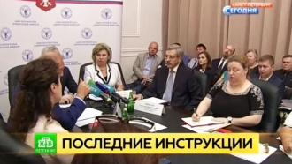 Омбудсмен Москалькова рассказала о жалобах петербуржцев на предвыборную кампанию
