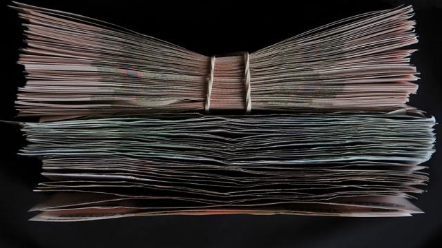 Во второй этап отбора символов для новых банкнот прошли 49городов.Центробанк, банкноты и монеты, опросы.НТВ.Ru: новости, видео, программы телеканала НТВ
