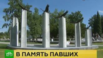 В преддверии визита Путина в Словении появился памятник павшим русским воинам