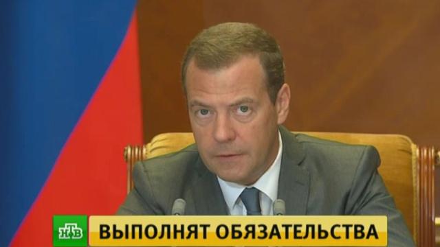 Медведев пообещал сокращать расходы бюджета без ущерба населению.бюджет РФ, Медведев, правительство РФ.НТВ.Ru: новости, видео, программы телеканала НТВ