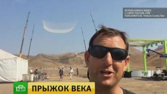 «Не пытайтесь это повторить»: скайдайвер рассказал оподготовке кпрыжку без парашюта