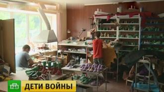 Искалеченные войной дети Донбасса залечивают раны в центре реабилитации