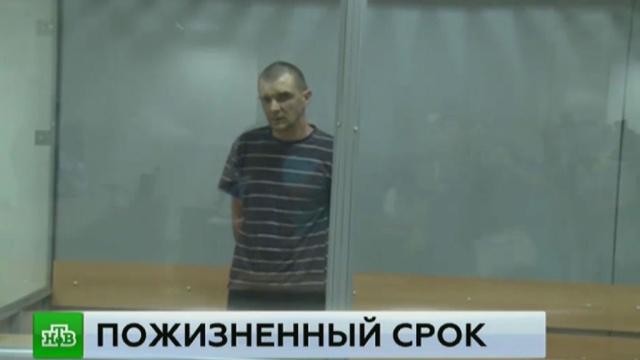 Уфимский педофил получил пожизненный срок за убийство школьницы.дети и подростки, педофилия, приговоры, суды, убийства и покушения.НТВ.Ru: новости, видео, программы телеканала НТВ