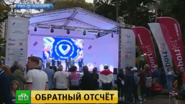 Церемония открытия Олимпиады вРио может стать одной из самых скромных вистории.МОК, Олимпиада, допинг, плавание, спорт, суды.НТВ.Ru: новости, видео, программы телеканала НТВ