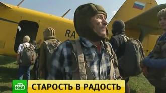 Пенсионер из Липецка поставил рекорд истал самым пожилым парашютистом России