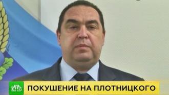 «Скоро буду на работе»: глава ЛНР выступил саудиообращением после покушения