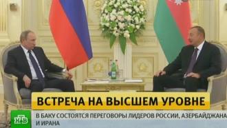 Путин встретился с Алиевым в Баку