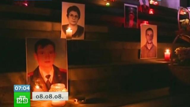 В Южной Осетии вспоминают жертв грузинской агрессии.Южная Осетия, войны и вооруженные конфликты, памятные даты.НТВ.Ru: новости, видео, программы телеканала НТВ