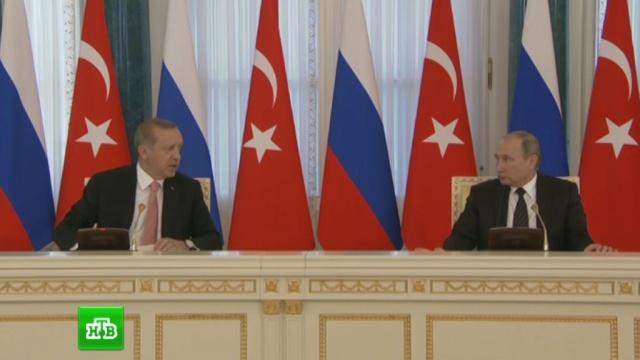 Путин иЭрдоган согласовали план вывода отношений на докризисный уровень.Путин, Турция, Эрдоган, переговоры, экономика и бизнес.НТВ.Ru: новости, видео, программы телеканала НТВ