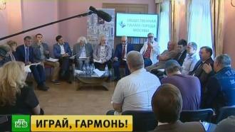 ВОбщественной палате Москвы задумались осудьбе уличных музыкантов