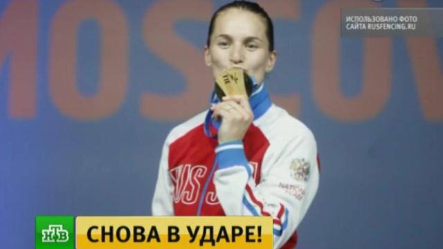 «Безумно счастлива»: Софья Великая заявила, что оправдала свою фамилию.Олимпиада, спорт, фехтование.НТВ.Ru: новости, видео, программы телеканала НТВ