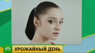 Девятый день Игр стал самым богатым на медали для сборной России
