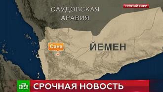 Саудовская коалиция нанесла удар по клинике «Врачей без границ» в Йемене