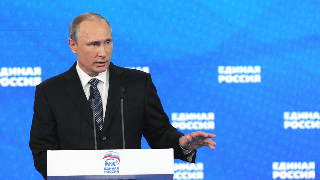 Картинки по запросу Путин и единая россия