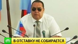 Глава ЛНР призвал искать новый подход к выполнению минских соглашений
