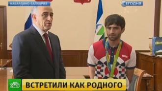 Олимпийскому чемпиону Мудранову подарили четырехкомнатную квартиру ииномарку