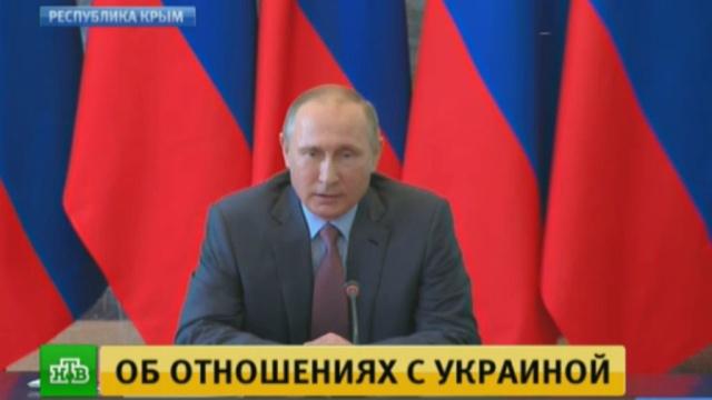 Путин: Россия не собирается сворачивать отношения сУкраиной.Путин, Украина, дипломатия.НТВ.Ru: новости, видео, программы телеканала НТВ