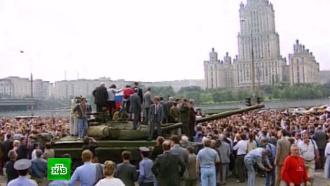 Августовскому путчу 25 лет: был ли шанс у СССР?