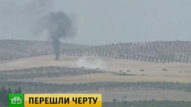 Эрдоган объяснил цель наземной операции турецкой армии на севере Сирии.Байден, Исламское государство, США, Сирия, Турция, армии мира, терроризм.НТВ.Ru: новости, видео, программы телеканала НТВ