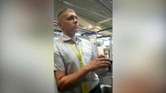 В Домодедово «святая вода» помешала пассажиру сесть в самолет