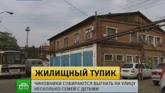 В Краснодаре несколько семей с детьми могут оказаться на улице