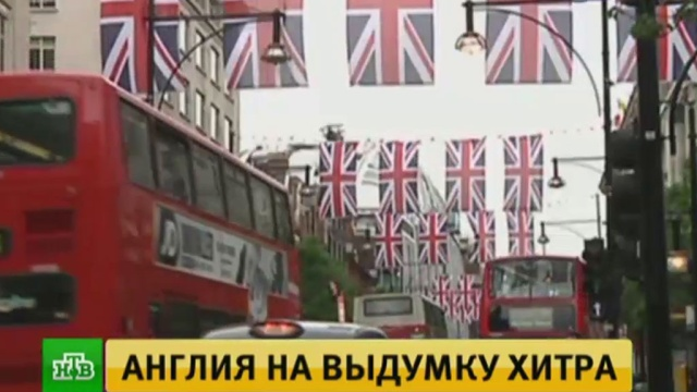Британцы хотят сохранить привилегии ЕС и спешат получить второе гражданство.Великобритания, гражданство, референдумы.НТВ.Ru: новости, видео, программы телеканала НТВ