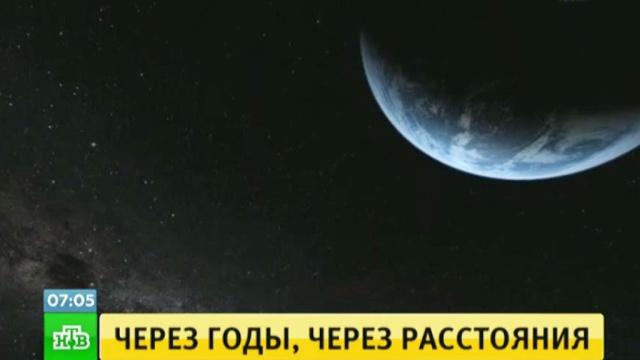 Пойманный российскими астрономами сигнал из космоса озадачил американских ученых.НЛО и инопланетяне, астрономия, космос, наука и открытия.НТВ.Ru: новости, видео, программы телеканала НТВ