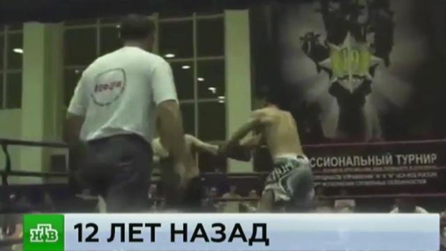 ВБеслане впамять опогибших силовиках провели турнир по единоборствам.НТВ.Ru: новости, видео, программы телеканала НТВ