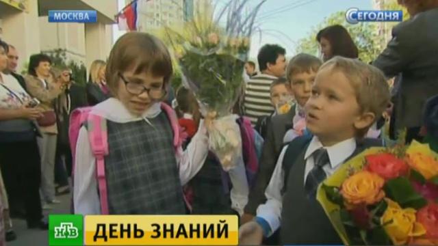 Первоклассники принесли вмосковские школы небывалое количество цветов.Москва, дети и подростки, торжества и праздники, цветы, школы.НТВ.Ru: новости, видео, программы телеканала НТВ